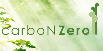BusinessNZ Goes Carbon Neutral