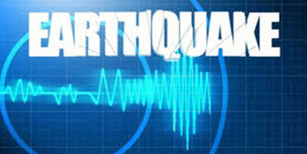Tips for Earthquake Affected Businesses